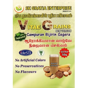 Vitae Grains 100% Natural Without Artificial Colour Or Flavours -500g
